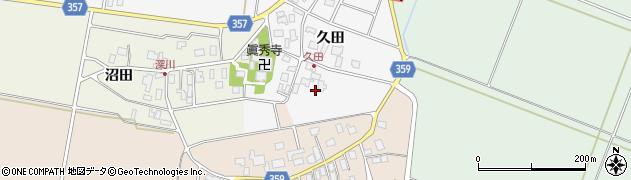 山形県東田川郡庄内町久田久田15周辺の地図