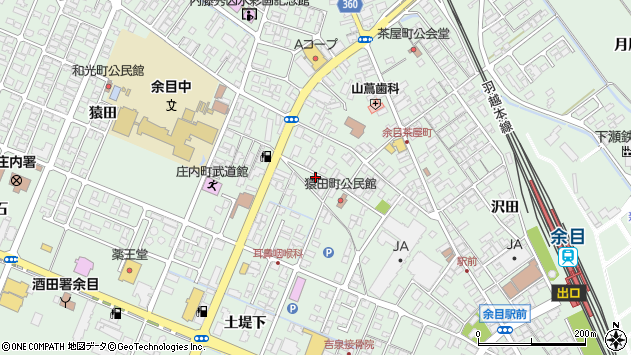 山形県東田川郡庄内町余目上猿田25周辺の地図