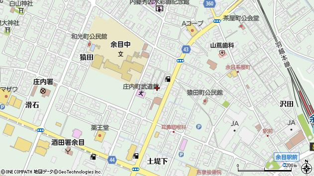 山形県東田川郡庄内町余目猿田45周辺の地図