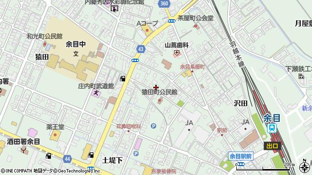 山形県東田川郡庄内町余目上猿田23周辺の地図