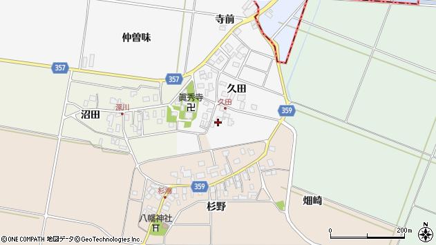 山形県東田川郡庄内町久田久田29周辺の地図