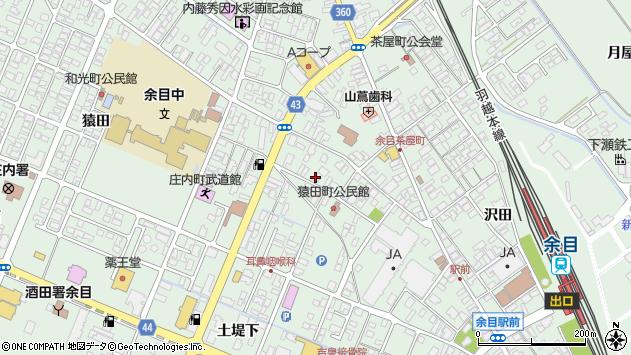 山形県東田川郡庄内町余目上猿田24周辺の地図