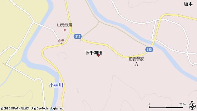 山形県酒田市山元下千刈田80周辺の地図