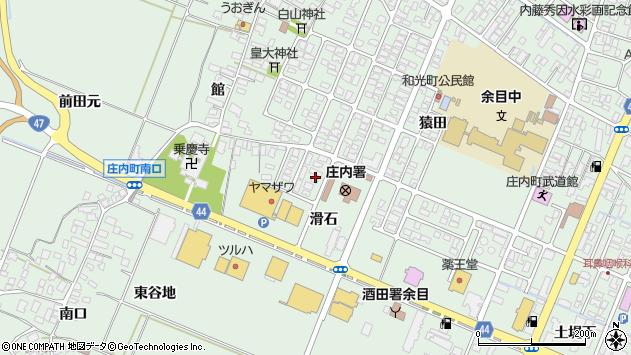 山形県東田川郡庄内町余目滑石10周辺の地図