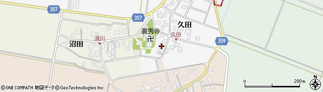 山形県東田川郡庄内町久田久田31周辺の地図