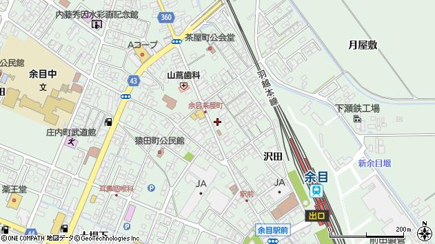 山形県東田川郡庄内町余目沢田156周辺の地図