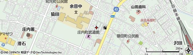 山形県東田川郡庄内町余目猿田47周辺の地図