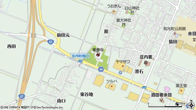山形県東田川郡庄内町余目館27周辺の地図