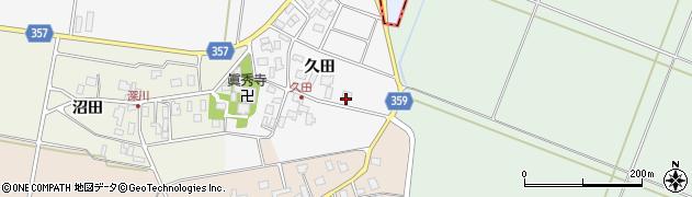 山形県東田川郡庄内町久田久田11周辺の地図