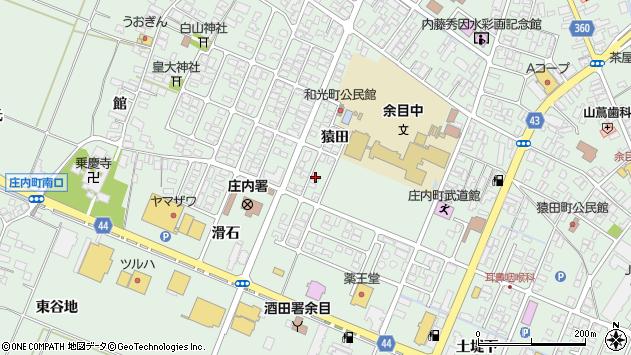 山形県東田川郡庄内町余目猿田80周辺の地図