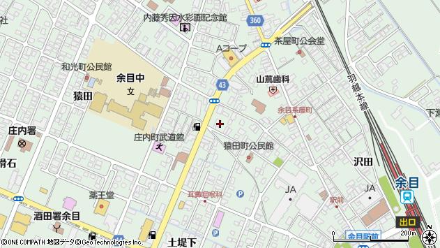 山形県東田川郡庄内町余目上猿田周辺の地図