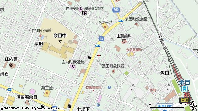 山形県東田川郡庄内町余目上猿田39周辺の地図