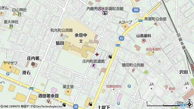 山形県東田川郡庄内町余目猿田50周辺の地図