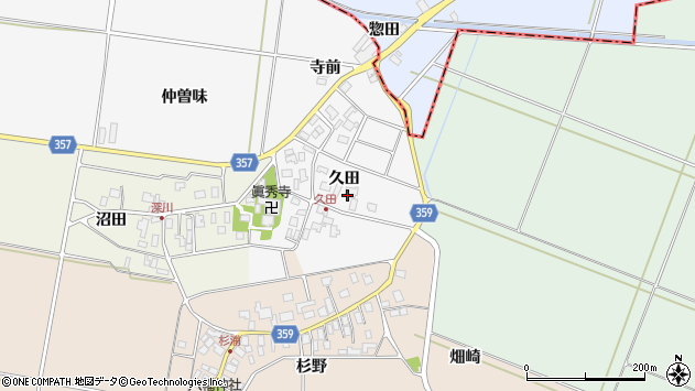 山形県東田川郡庄内町久田久田8周辺の地図