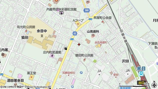 山形県東田川郡庄内町余目上猿田31周辺の地図