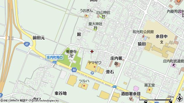 山形県東田川郡庄内町余目館15周辺の地図