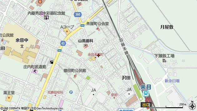 山形県東田川郡庄内町余目沢田159周辺の地図