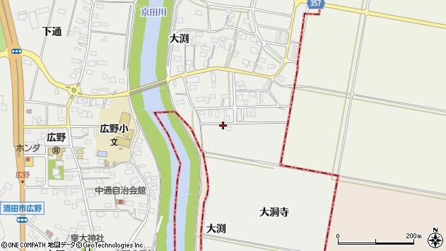 山形県酒田市広野大洞寺85周辺の地図