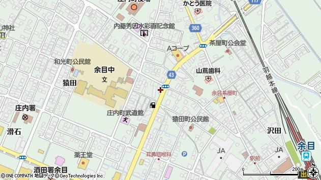 山形県東田川郡庄内町余目猿田41周辺の地図