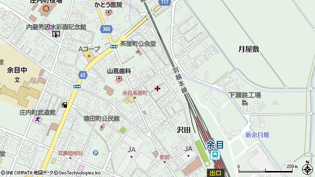 山形県東田川郡庄内町余目沢田99周辺の地図