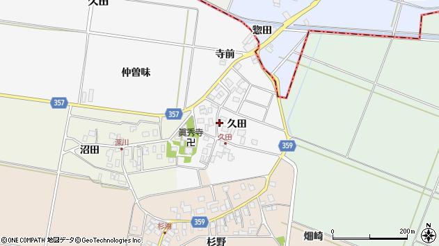 山形県東田川郡庄内町久田周辺の地図