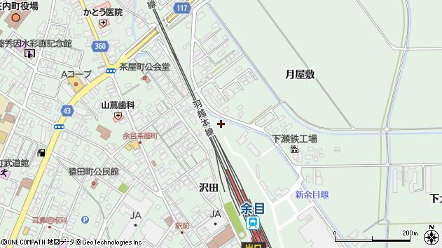 山形県東田川郡庄内町余目沢田283周辺の地図