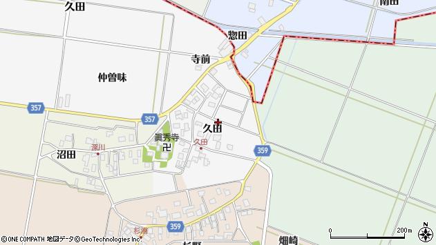 山形県東田川郡庄内町久田久田周辺の地図