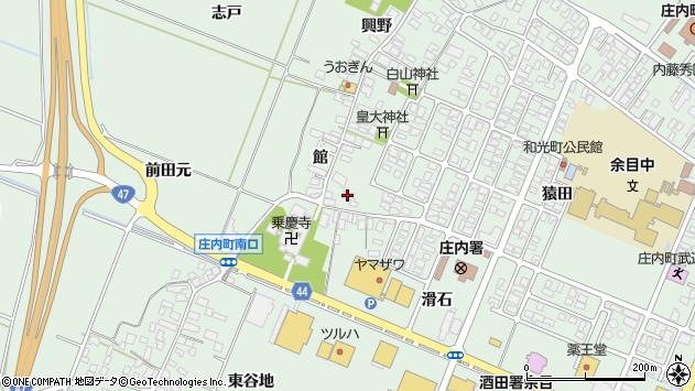 山形県東田川郡庄内町余目館34周辺の地図