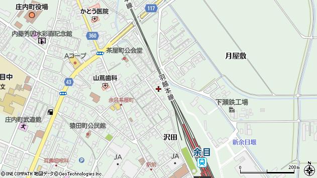 山形県東田川郡庄内町余目沢田75周辺の地図