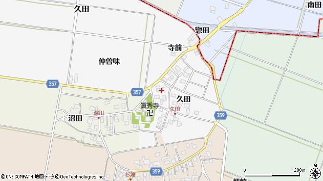 山形県東田川郡庄内町久田久田42周辺の地図