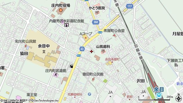 山形県東田川郡庄内町余目三人谷地43周辺の地図