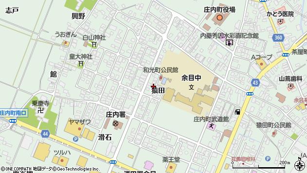 山形県東田川郡庄内町余目猿田60周辺の地図