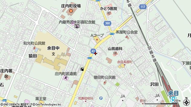 山形県東田川郡庄内町余目三人谷地212周辺の地図