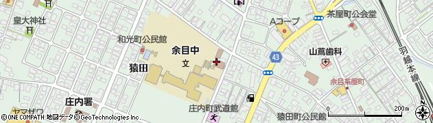 山形県東田川郡庄内町余目猿田36周辺の地図