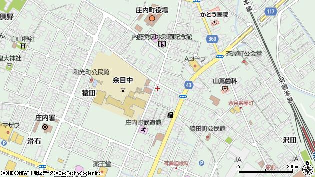 山形県東田川郡庄内町余目猿田37周辺の地図