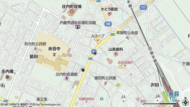 山形県東田川郡庄内町余目三人谷地46周辺の地図