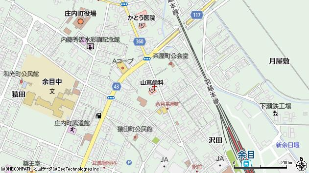 山形県東田川郡庄内町余目三人谷地18周辺の地図