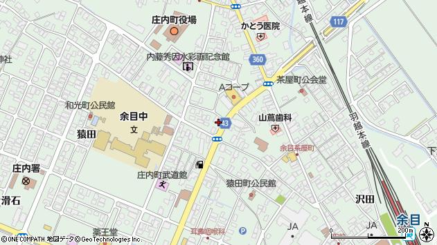 山形県東田川郡庄内町余目三人谷地207周辺の地図