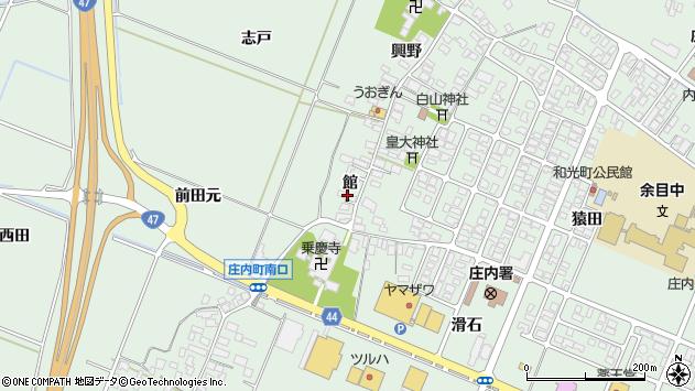 山形県東田川郡庄内町余目館60周辺の地図