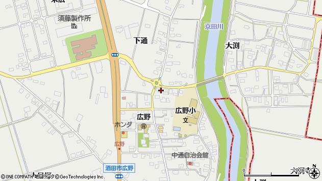 山形県酒田市広野中通93周辺の地図
