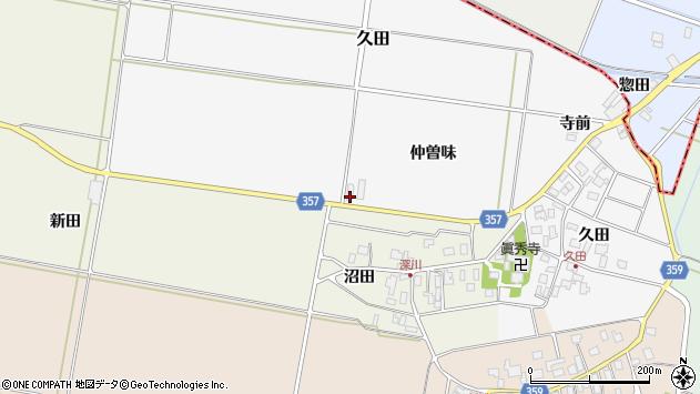 山形県東田川郡庄内町久田仲曽味13周辺の地図
