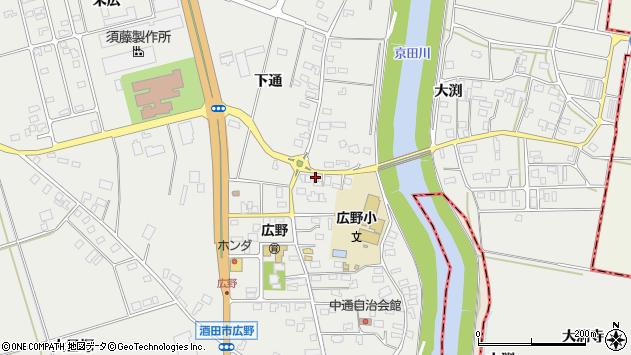 山形県酒田市広野中通94周辺の地図