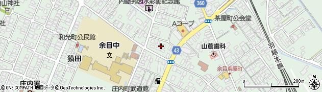山形県東田川郡庄内町余目三人谷地200周辺の地図