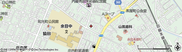 山形県東田川郡庄内町余目三人谷地95周辺の地図