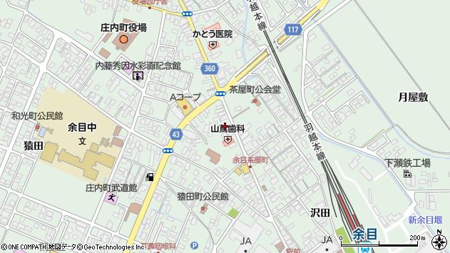 山形県東田川郡庄内町余目三人谷地36周辺の地図