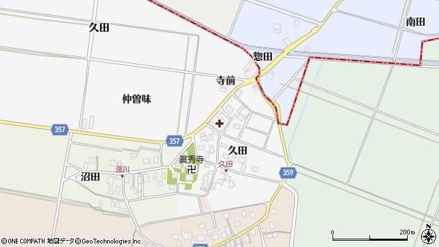 山形県東田川郡庄内町久田久田70周辺の地図