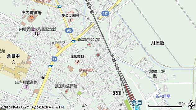 山形県東田川郡庄内町余目沢田96周辺の地図