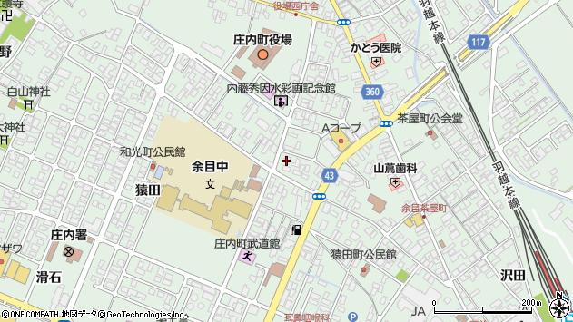 山形県東田川郡庄内町余目三人谷地204周辺の地図