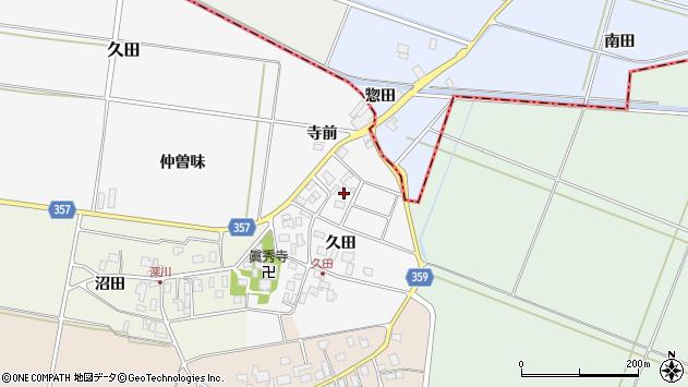 山形県東田川郡庄内町久田久田68周辺の地図