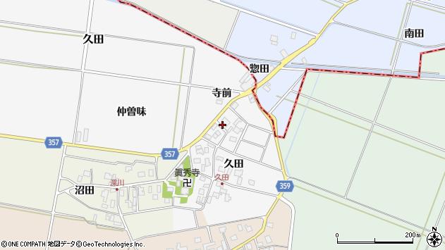 山形県東田川郡庄内町久田久田76周辺の地図